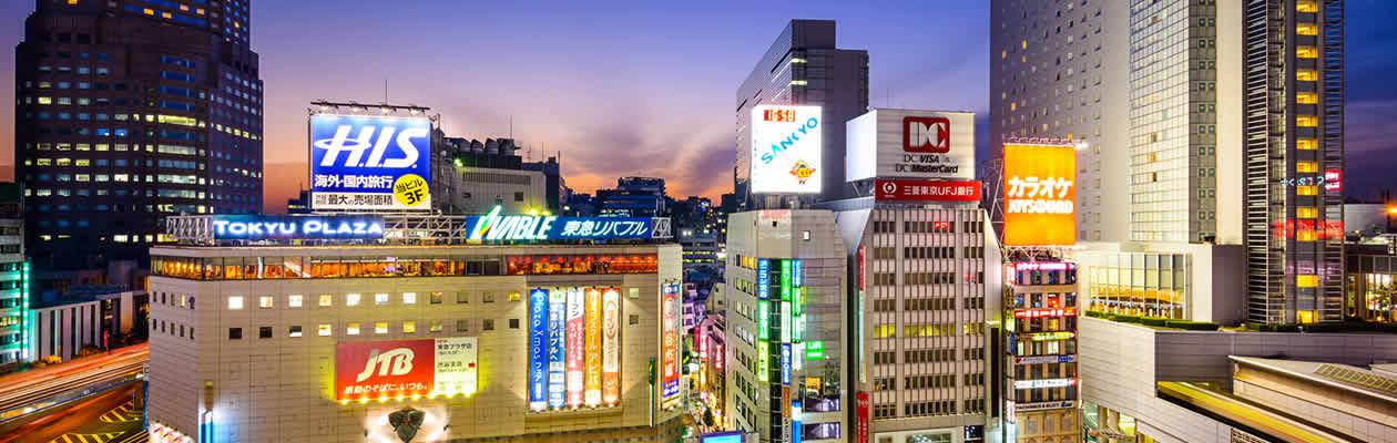 藤田地所|渋谷セルリアンタワー