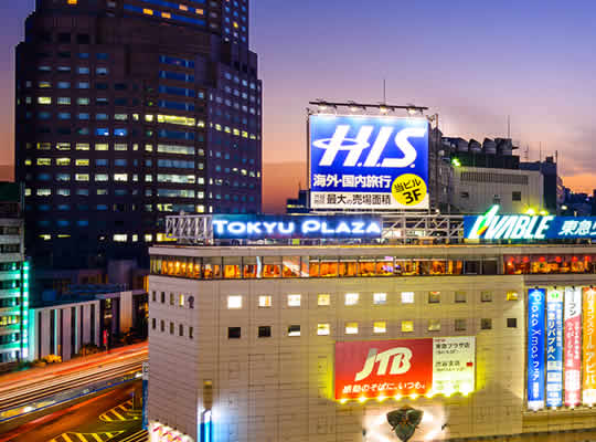 藤田地所|トップ渋谷
